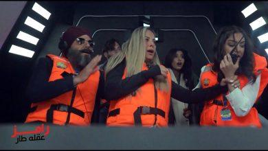 صورة كواليس ضحية برنامج رامز عقله طار الحلقة 13 ريم مصطفى على تردد قناة mbc مصر