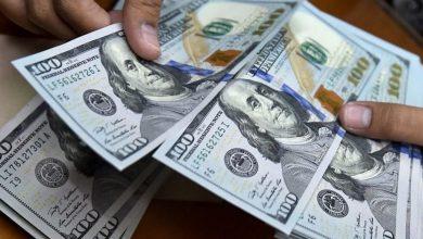 صورة سعر الدولار اليوم الإثنين 26-4-2021