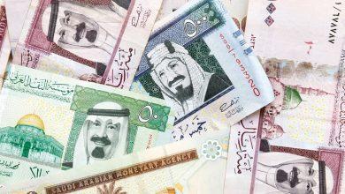 صورة سعر الريال السعودي اليوم في مصر الإثنين 12-4-2021