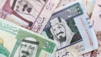 صورة سعر الريال السعودي اليوم في مصر الخميس 8-4-2021