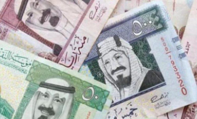 سعر الريال السعودي اليوم في مصر الخميس 8-4-2021