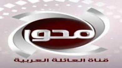صورة أبرزها القاهرة كابول وفارس بلا جواز.. قائمة مسلسلات رمضان 2021 على تردد قناة المحور