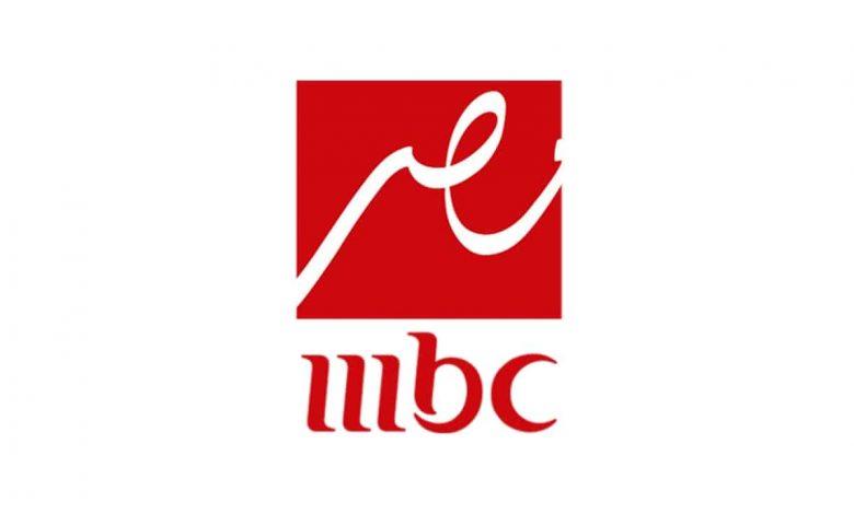 قائمة برامج رمضان 2021 على قناة mbc مصر
