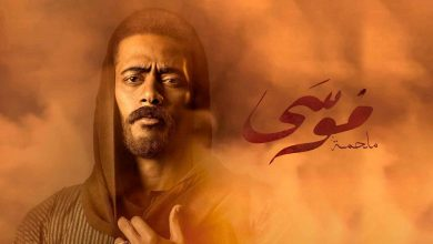 صورة مسلسل موسى الحلقة 15..محمد رمضان إلى غزة لصفقة تجارية