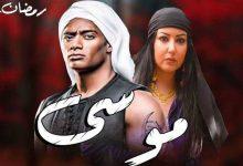 صورة مواعيد عرض مسلسل موسى محمد رمضان 2021 على قناة DMC