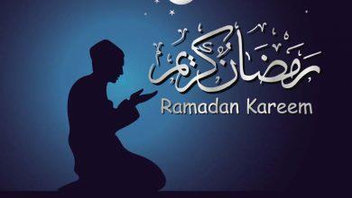 صورة دعاء دخول رمضان 2021 أحاديث عن رمضان ونية الصيام