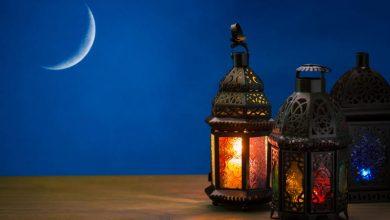 صورة موعد أول أيام رمضان 2021 في مصر والدول العربية