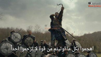 صورة قيامة عثمان 52.. مسلسل المؤسس عثمان الحلقة 52 كاملة مترجمة للعربية قصة عشق