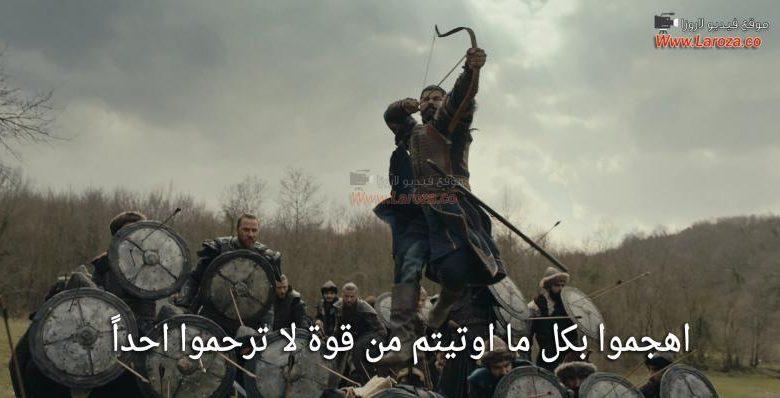 قيامة عثمان 52.. مسلسل المؤسس عثمان الحلقة 52 كاملة مترجمة للعربية قصة عشق