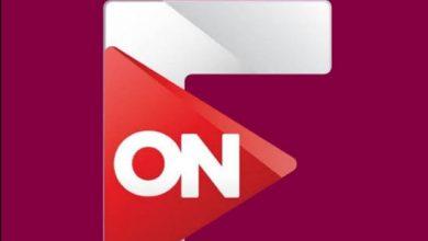 صورة خريطة مسلسلات رمضان 2021 على تردد قناة on وon دراما