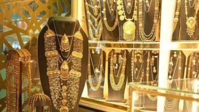 صورة استقرار سعر الذهب اليوم في مصر الأحد 11-4-2021