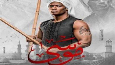 صورة مواعيد عرض مسلسل موسى الحلقة 6 على تردد قناة mbc النايل سات