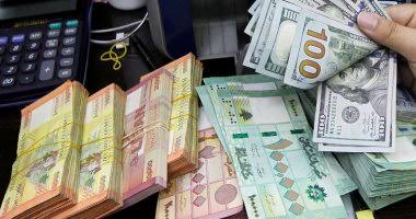 صورة سعر الدولار اليوم في مصر السبت 24-4-2021