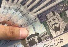 صورة سعر الريال السعودي اليوم في مصر السبت 8-5-2021