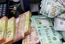 صورة سعر الدولار اليوم في مصر السبت 8-5-2021