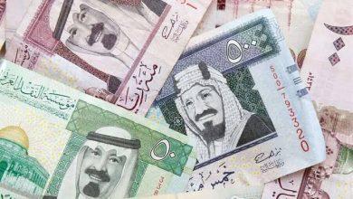 صورة سعر الريال السعودي اليوم في مصر الخميس 6-5-2021