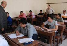 صورة توزيع منهج الصف الأول الإعدادي لشهر إبريل الترم الثاني 2021