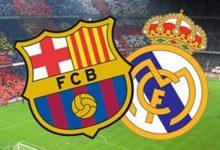 صورة موعد مباراة ريال مدريد وبرشلونة في الدوري الإسباني والقنوات الناقلة