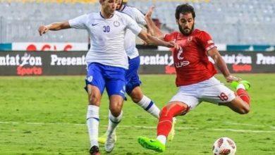 صورة موعد مباراة الأهلي و سموحة في الدوري الممتاز والقنوات الناقلة
