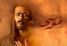 صورة مسلسل موسى..شاهد أحداث الحلقة الثانية والقنوات الناقلة
