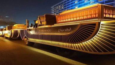 صورة القنوات الناقلة لموكب نقل المومياوات الملكية غدا السبت على نايل سات