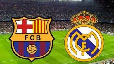 صورة تردد القنوات المفتوحة الناقلة لمباراة ريال مدريد وبرشلونة الليلة في الدوري الاسباني