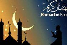 صورة تعرف على إمساكية ثالث يوم رمضان 2021 بالمحافظات