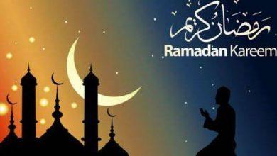 """صورة """"اكتب لنا الخير واسعد قلوبنا"""".. تعرف على دعاء أول جمعة في رمضان وأفضل الأعمال المستحبة"""