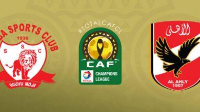 صورة تردد القنوات المفتوحة الناقلة لمباراة الأهلي وسيمبا التنزاني الليلة في دوري أبطال أفريقيا
