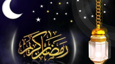 صورة رمضان جانا..تعرف على أشهر أغاني شهر رمضان