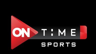 """صورة تردد قناة أون تايم سبورت """"ON Time Sports"""" الناقلة لمباراة الأهلي والزمالك غدا في الدوري المصري"""
