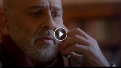 صورة رابط مشاهدة مسلسل الطاووس الحلقة 2 كاملة رمضان 2021