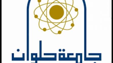 صورة نتيجة كلية حقوق جامعة حلوان 2021 بالاسم (انتظام وانتساب) على موقع http://app.helwan.edu.eg/
