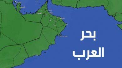 صورة بعد سقوط الصاروخ الصيني فيه.. أين يقع بحر العرب؟