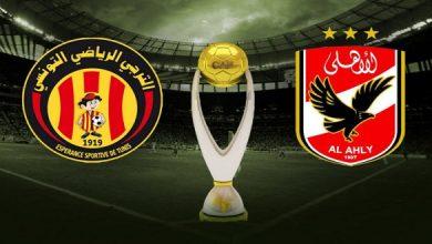 صورة موعد مباراة الأهلي والترجي القادمة في نصف نهائي دوري أبطال إفريقيا والقنوات الناقلة