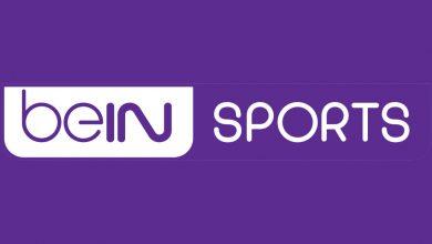 صورة تردد قناة beIN Sports Premier HD 1 الناقلة لمباراة مانشسترسيتي وتشيلسي بنهائي دوري أبطال أوروبا 2021