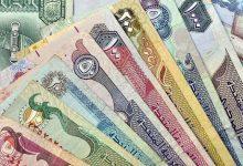 صورة سعر الدرهم الإماراتي والدينار الكويتي والعملات العربية اليوم في مصر اليوم السبت 8-5-2021