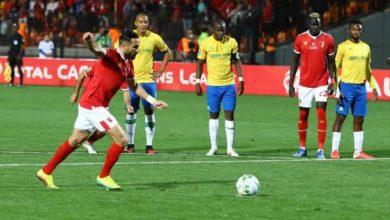 صورة مشاهدة مباراة الاهلى وصن داونز اليوم بث مباشر بدون تقطيع دوري أبطال أفريقيا 2021