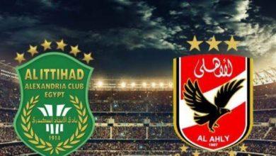 صورة موعد مباراة الأهلي والاتحاد السكندري القادمة في الدوري المصري والقنوات الناقلة