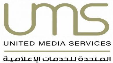 صورة ترددات قنوات الشركة المتحدة للخدمات الإعلامية على النايل سات