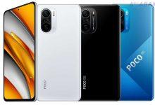 صورة سعر هاتف شاومي Xiaomi Poco F3 الجديد وأهم مميزاته وعيوبه