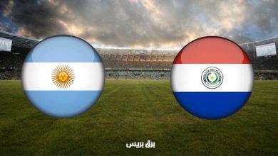 صورة القنوات المفتوحة الناقلة لمباراة الأرجنتين وباراجواي اليوم في بطولة كوبا أمريكا