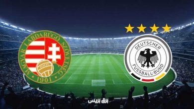 """صورة نتيجة مباراة ألمانيا والمجر اليوم في بطولة أمم أوروبا """"يورو 2020"""""""