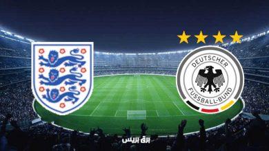 صورة نتيجة مباراة إنجلترا وألمانيا اليوم فى بطولة أمم أوروبا