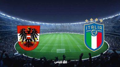 صورة نتيجة مباراة إيطاليا والنمسا اليوم فى بطولة أمم أوروبا