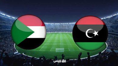 صورة نتيجة مباراة ليبيا والسودان اليوم فى كأس العرب