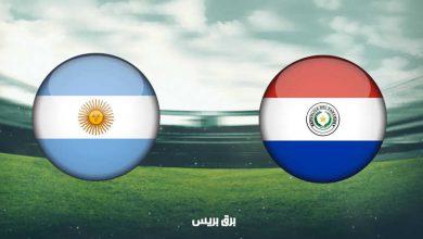 صورة موعد مباراة الأرجنتين وباراجواي اليوم والقنوات الناقلة فى بطولة كوبا أمريكا