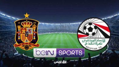 صورة تردد قناة بي ان سبورت المفتوحة beIN Sports HD الناقلة لمباراة مصر وإسبانيا اليوم