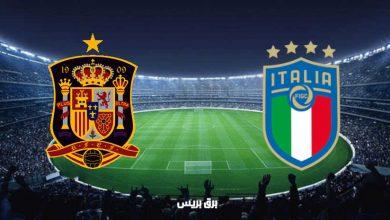 صورة نتيجة مباراة إيطاليا وإسبانيا اليوم فى بطولة أمم أوروبا