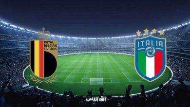صورة نتيجة مباراة إيطاليا وبلجيكا اليوم فى بطولة أمم أوروبا